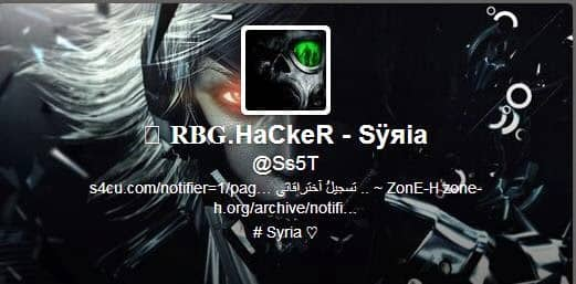 Pro rebel hacker RBG HaCkeR hacks www.bourjhammoud.gov.lb a Government website belonging to the suburbs in Beirut
