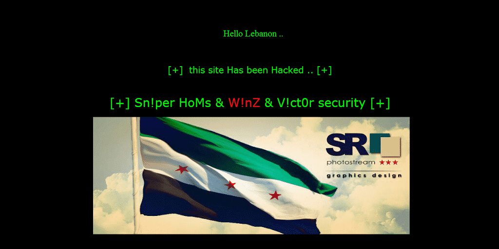 Lebanese Parliament website hacked by Syrian hackers Sn!per HoMs, W!nZ and V!ct0r security