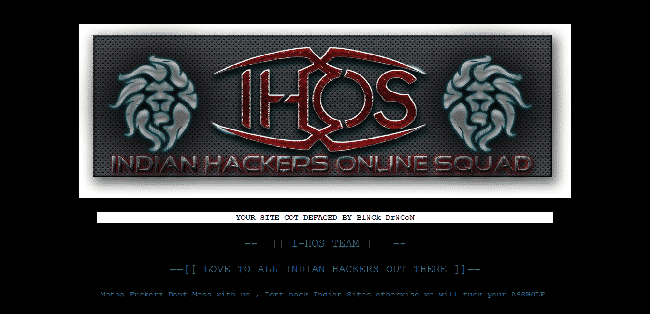 Several Government websites of Bangladesh hacked and defaced by Indian hackers.