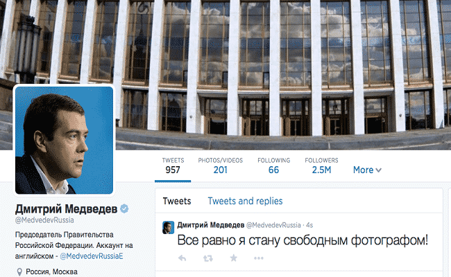 Russian Prime Minister's Twitter account hacked