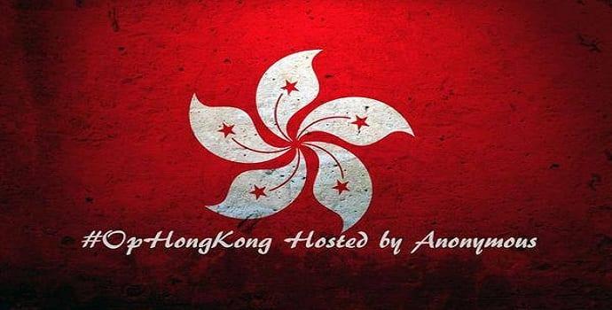 Operation Hong Kong: Anonymous Declares War Against Hong Kong Police