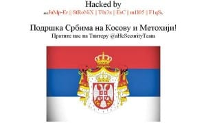 Serbian hackers deface the site of the Albanian state television, RTSH