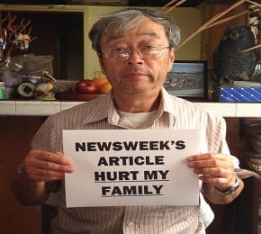 Dorian Satoshi Nakamoto to sue Newsweek for defamation, needs your help