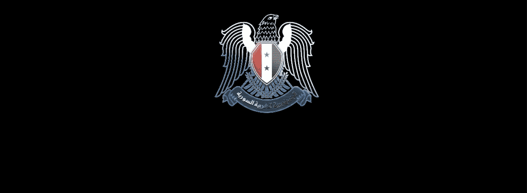 Syrian Electronic Army hacks several websites, Forbes, Ferrari, Independent, Daily Telegraph and many other websites hijacked