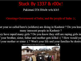 "Indian Government websites hacked and defaced by Pakistani hackers ""Madleets"""