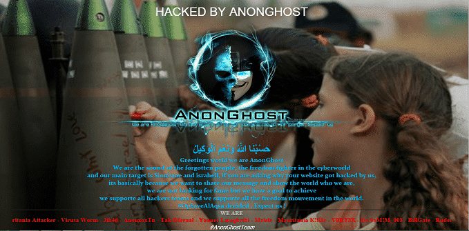 United Nations website hacked by pro-palestine hackers AnonGhost, 120 more sites defaced