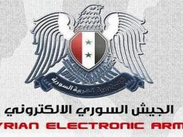 Syrian Electronic Army hacks International Business Times (IBT) for alleged false coverage of Syria