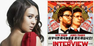 "Sony being sued for illegally using Music in the controversial film ""The Interview"""