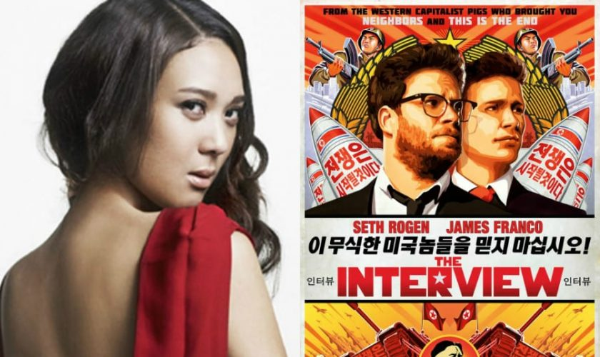 """Sony being sued for illegally using Music in the controversial film """"The Interview"""""""