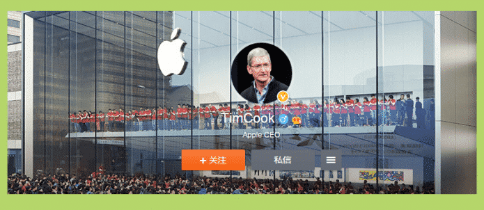 Tim Cook, CEO Of Apple Joins Weibo, China's Twitter Like Microblogging Website