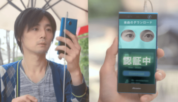 Japanese firm launches worlds first Iris-scanning smartphone to make mobile payments and unlock phone