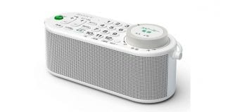 Remote revolution : Sony launches TV remote with embedded speaker