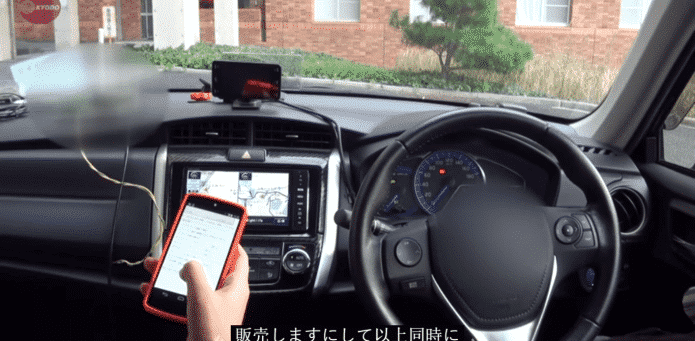 this is how to easily hack a car using a smartphone video techworm. Black Bedroom Furniture Sets. Home Design Ideas