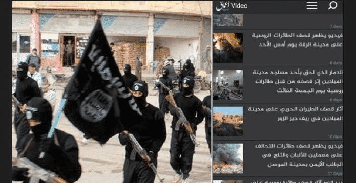 ISIS used its own Android App to spread propaganda and recruit members - Ghost Security