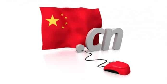 "China's country code "".cn"" becomes world's largest domain"