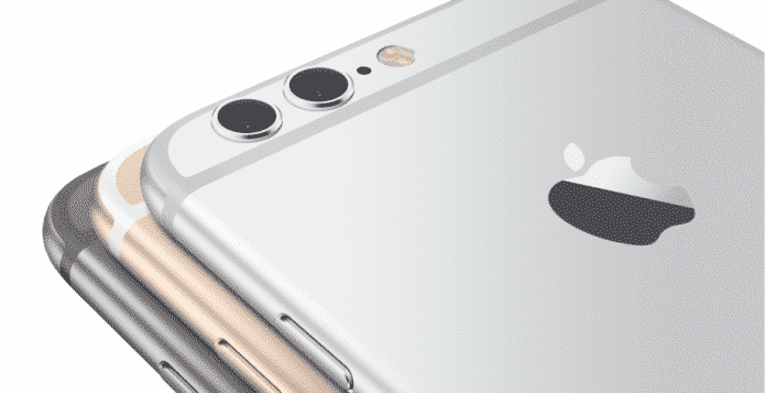 Apple's iPhone 7 may feature dual-cameras according to the latest patent details