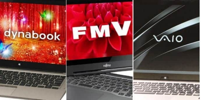 VAIO, Toshiba, and Fujitsu to unite into a new PC supergiant company