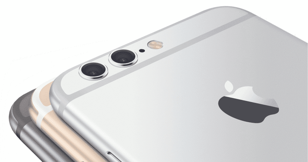 If you haven't upgraded your iPhone yet, then wait for an iPhone 7 Plus, because it will have a jaw dropping 3GB of RAM, and other great hardware