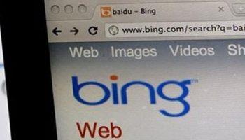 "Microsoft Bing translates ""Daesh"" as ""Saudi Arabia"", causes uproar in Kingdom"