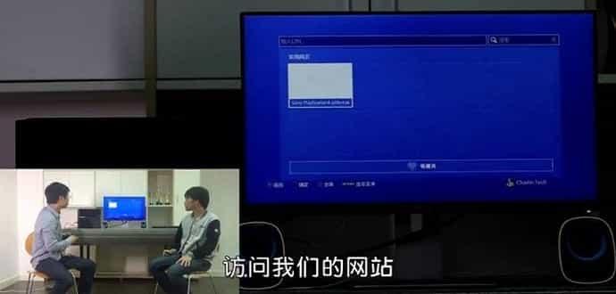 Nintendo switch firmware update 4. 0. 1 released.