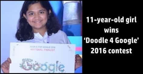 This 11 year old girl s doodle to feature on google s homepage on