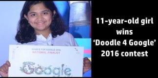 This 11-Year-Old Girl's Doodle To Feature On Google's Homepage On Children's Day