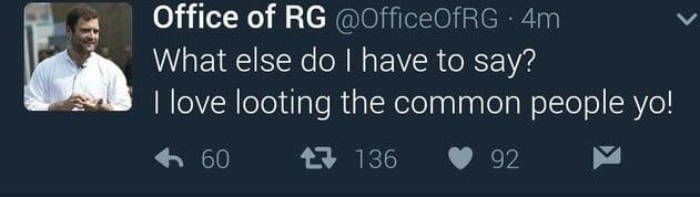Office of Retard Gandhi : Unknown hacker changes handle of Rahul Gandhi's Twitter handle and posts some obscene political stuff