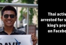 Thailand police arrests student for sharing king's profile on Facebook