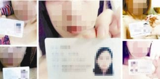 Nude images of Chinese women who pledged these photos to loan sharks leaked