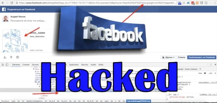 How This Hacker Hacked Facebook To Earn $40,000 Bug Bounty