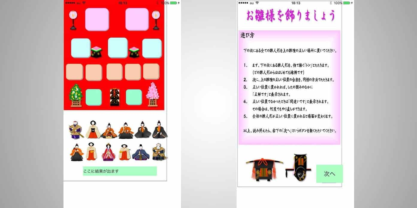 This 81-year-old Japanese woman created her first app for iPhone