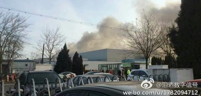 Samsung Plant Catches Fire Due To Faulty Batteries