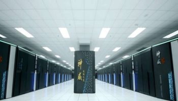China surpasses US with the world's most powerful computers in latest TOP500 list