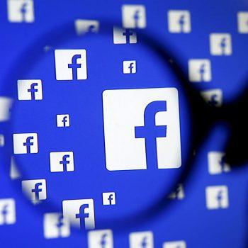 facebook ad free