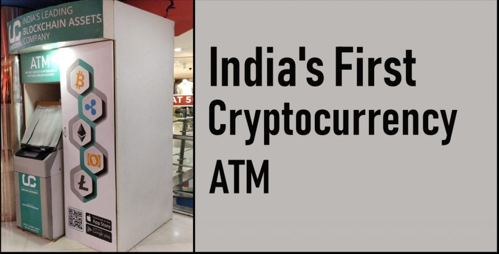 bitcoin atm in delhi)