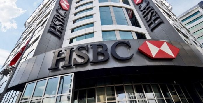 HSBC Bank in U.S. suffers data breach