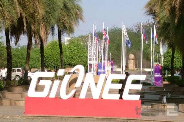 Gionee officially files for bankruptcy