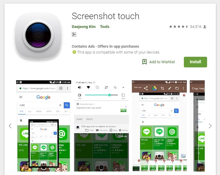 - Screenshot Touch - 3 New Ways To Take A ScreenShot On Android Smartphones