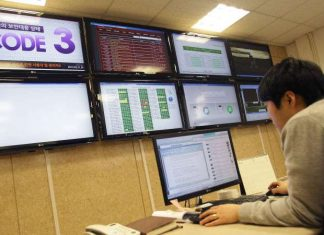 North Korean hackers get access to Chile's ATM