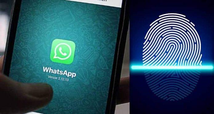 WhatsApp adds fingerprint lock feature