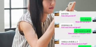 Busy boyfriend designs a bot to chat with his girlfriend