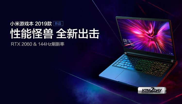 Mi Gaming Laptop 2019