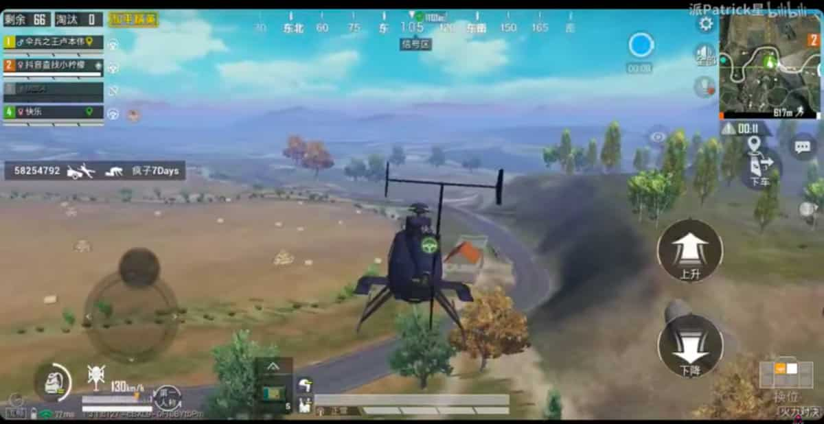 PUBG Mobile Helicopter-New Vehicles In PUBG Mobile