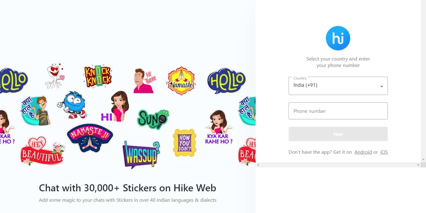 Download Hike on PC