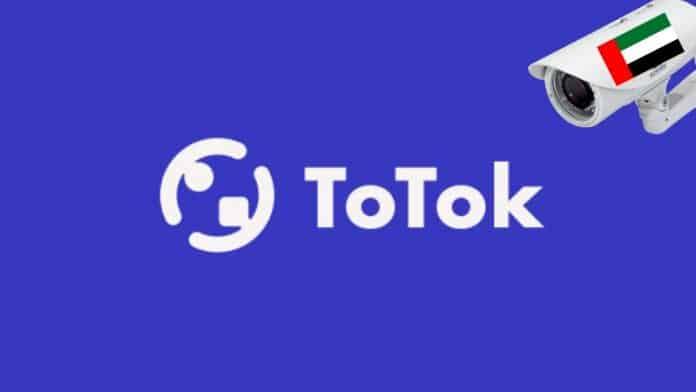 ToTok Messenger
