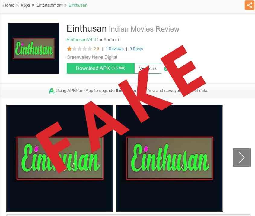 Einthusan App