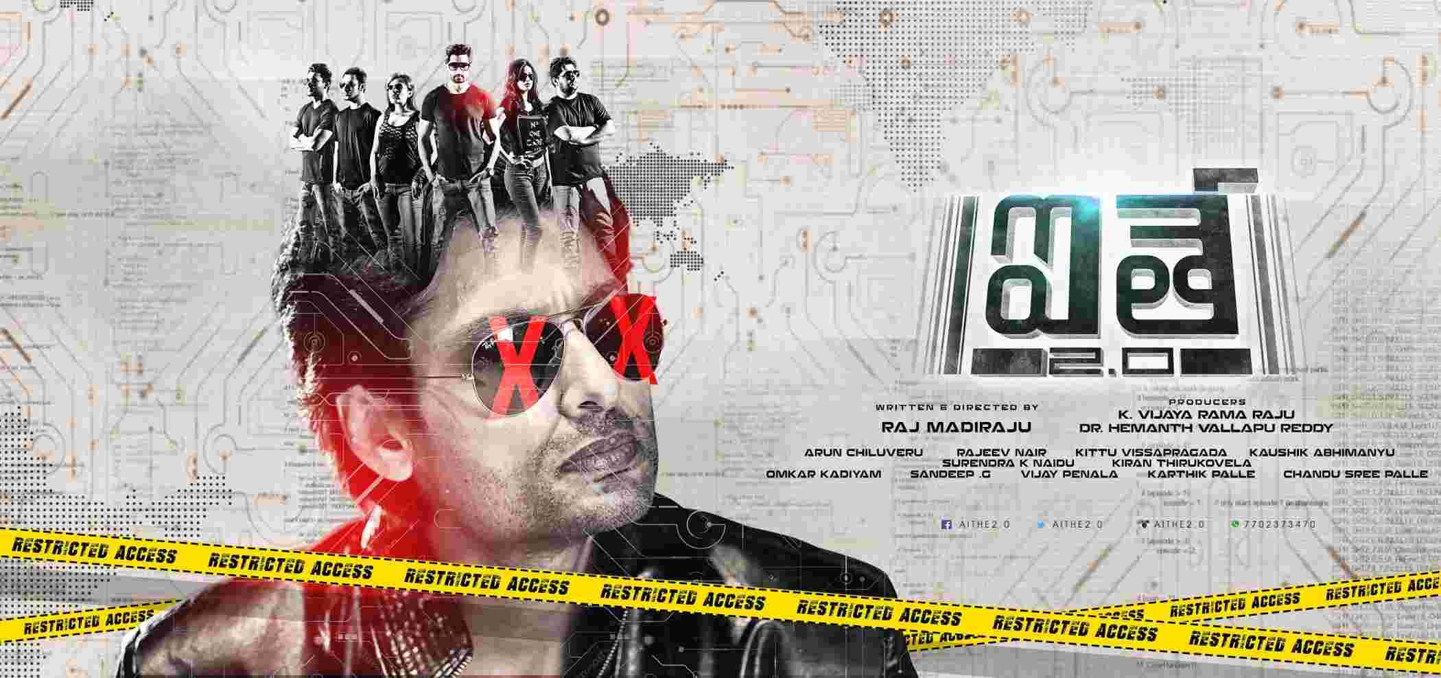 Tamilrockers Telgu Movie
