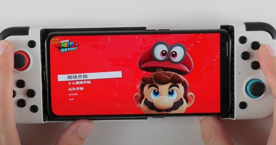 Nintendo_Switch_Emulator_Android
